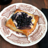 Quick and Easy Blueberry Cream Cheese Danish Recipe