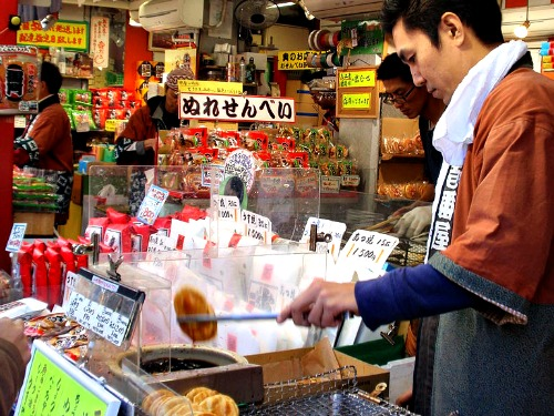 senbei Talking Snack in Tokyo: Top 10 Must Have Treats in Japan's Capital City