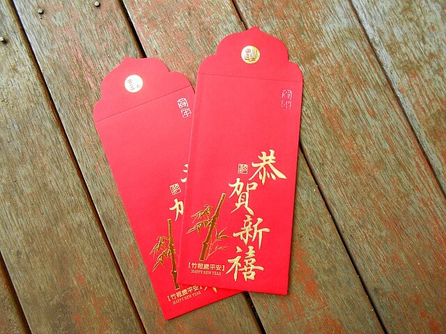 envelopes How To Throw a Chinese New Year Party that Celebrates Prosperity
